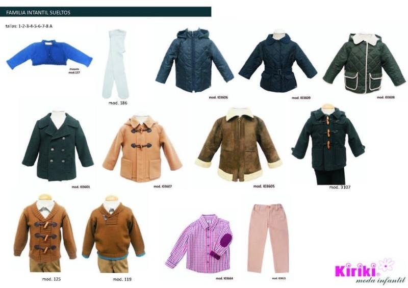 محلات ملابس اطفال الزاوية - ksa-g.com