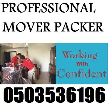 FLC LOW COST MOVERS AND PACKERS IN RAS AL KHAIMAH 0503536196