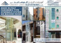 مصاعد بدون حفرة Panoramic Villa Elevators